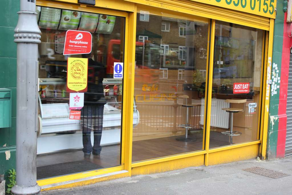 364 London E10 7LD, London